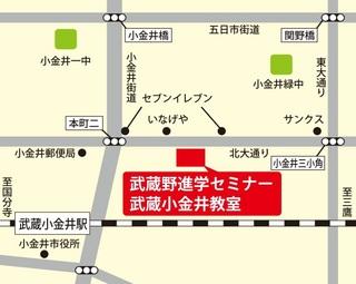 武蔵小金井教室の地図